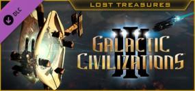 Galactic Civilizations III - Lost Treasures
