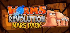 Worms Revolution - Mars Pack