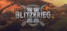 Blitzkrieg 2: Anthology