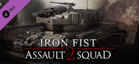 Men of War: Assault Squad 2 - Iron Fist